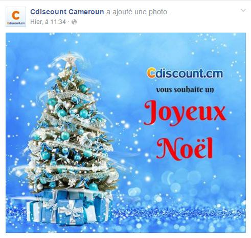 Cdiscount Cameroun Page Facebook