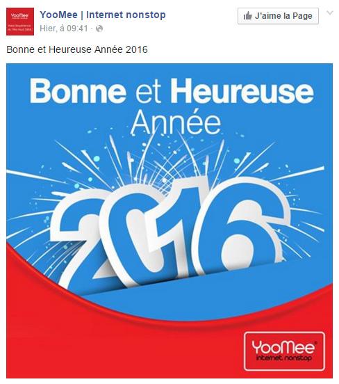 Yoomee Cameroun Page Facebook