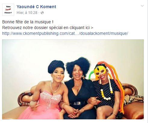 Community Managers Cameroun Fête de la musique 2016 7