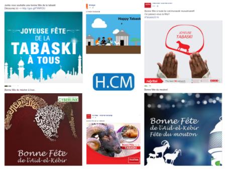 community-managers-camerounais-fete-du-mouton-2016